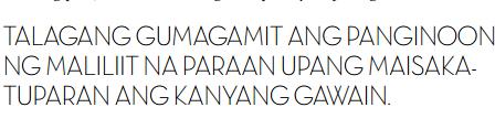 gumagamit ang panginoon ang maliit na bagay lds quotes