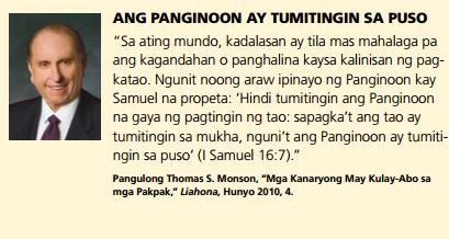 paano maging mas maganda tagalog quotes