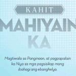 mahiyain tagalog quote