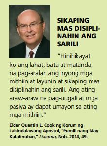 gawin ang goals tagalog quotes