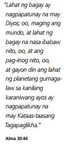 patunay na may diyos tagalog quotes