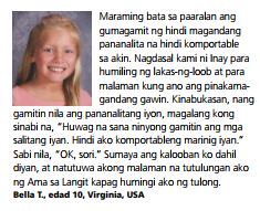 mqgmura tagalog quote
