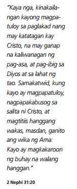 magtiis hanggang wakas quote tagalog