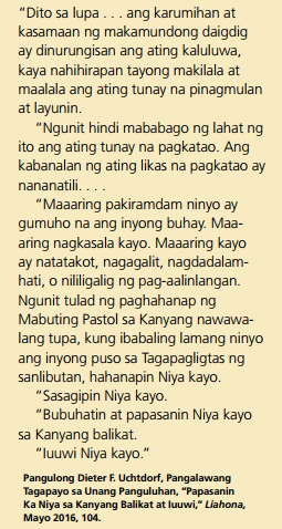 bakit ganito saan si lord quote tagalog