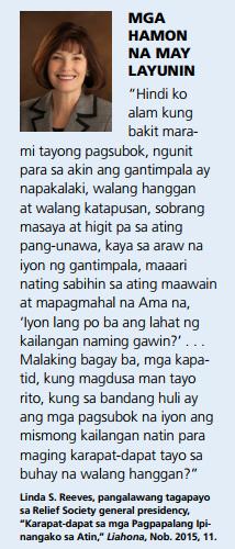 mga hamon layunin lds quotes