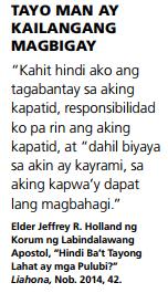 dapat tulungan ang isat isa tagalog quotes