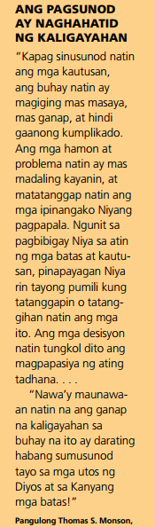 bakit malungkot ako quote tagalog