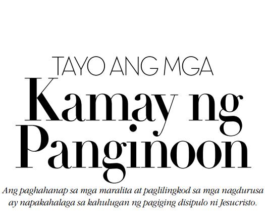 maglingkod sa iba tagalog quote