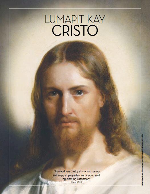 lumapit kay cristo kaibigan lds scripture